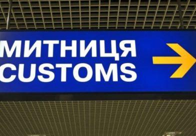Na Ukrainie weszła w życie zmiana w prawie podatkowym: nieopodatkowane są przesyłki pocztowe o wartości do 100 euro
